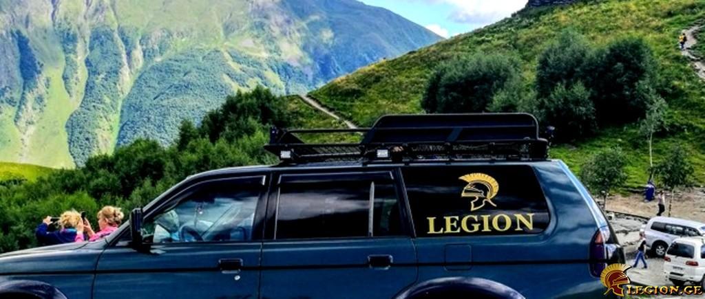 legion.ge_85d53d71b7a262.jpg